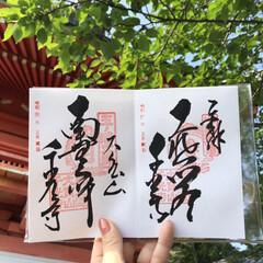 家族旅行/御朱印/千光寺/ありがとう平成/令和の一枚/フォロー大歓迎/... 千光寺で御朱印頂きました。