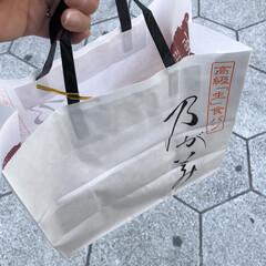 パン/乃が美のパン/乃が美/高級食パン/食パン/お買い物/... 大阪在住なのにお初♪ 念願の【乃が美】の…