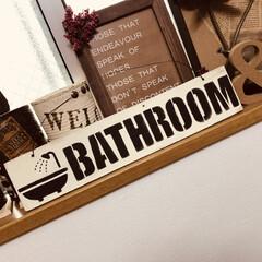 """ステンシル/BATHROOM/バスルーム/サインプレート/脱衣場ドア/インテリア雑貨/... ✨""""BATHROOM""""のサインプレート✨…"""
