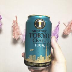 〔ビール〕 サントリー 東京クラフト I.P.A 350ml 1ケース(国産ビール)を使ったクチコミ「美味しかったビール」