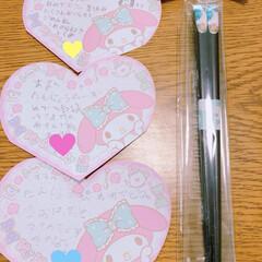 ブドウの絵の箸/誕生日プレゼント/雑貨 夏休み最後の日は、私の誕生日でした😆「マ…