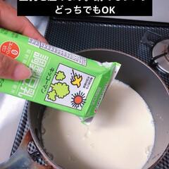 新しい生活様式/コロナに負けるな/がんばれ日本/豆乳プリン 豆乳プリン🍮  私の口には一口も入らず😅…(3枚目)