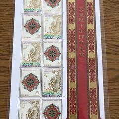 天皇陛下御即位記念/切手シート/切手 今朝、銀行、郵便局周りをしてて、郵便局で…