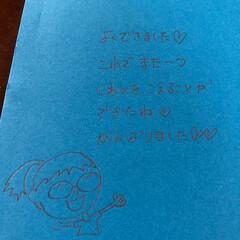よさこいソーラン/和太鼓/朗読発表/夏休みの課題/作文/社会を明るくするには、/... 昨年の夏休みの作文の宿題📖頑張って書いて…(6枚目)
