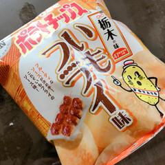 餃子/栃木県/いもフライ/ポテトチップス/おうちごはん/フード いもフライポテトチップス🥔 買い物してた…