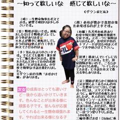 新しい生活様式/コロナに負けるな/がんばれ日本/Neo図鑑/我が子の図鑑/ダウン症 結構前に、次女の説明書として投稿しました…(2枚目)