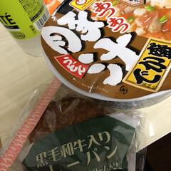 ボディメンテドリンク 500ml×24 | 大塚製薬(マスク)を使ったクチコミ「私と三女の今日の夕飯😅 ずっと、暖かい食…」