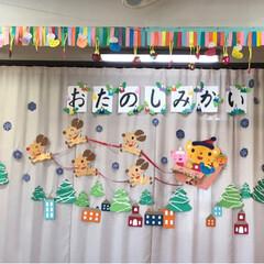 サンタさん/お楽しみ会/終業式/手のひらを太陽に/サイエンスショー💡/クリスマス 今日は、幼稚園の終業式そして、お楽しみ会…