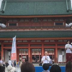 京都ヨガ/ヨガ/おでかけ/暮らし/おでかけワンショット 5月19日KYOTO YOGAに参加しま…(2枚目)