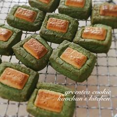 簡単レシピ/バレンタイン/抹茶クッキー/フード/スイーツ 我が家で人気の抹茶クッキーです。 ちょっ…
