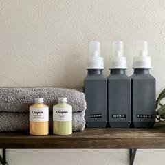 ストレス解消/ストレスフリー/アロマのある暮らし/香りのある暮らし/aroma/アロマ/... 無料のお風呂診断で、自分専用の入浴剤が届…(1枚目)