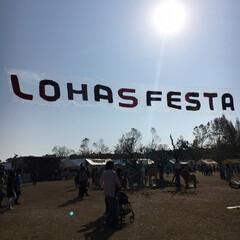 大阪/ロハスフェスタ/秋/風景/旅 大阪万博記念公園でのロハスフェスタ、とて…
