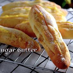 手作りパン/おうちパン/シュガーバター/ソフトフランス/暮らし 娘のリクエストで、シュガーバターソフトフ…