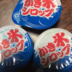 プチシリーズ/便利/かき氷シロップ すごく便利なの見つけました^ ^ プチシ…(2枚目)