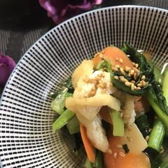 煮浸し/小松菜/わたしのごはん/グルメ/フード 最近、小松菜の煮浸しがたまらなく好きで、…