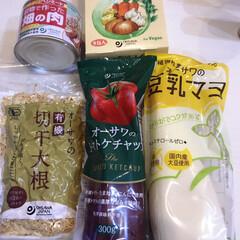 アンバサダー/OHSAWA JAPAN/フォロー大歓迎 OHSAWA JAPANさんの商品です …