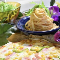 献立/水菜サラダ/タラコパスタ/メニュー/フォロー大歓迎 タラコパスタは我が家の人気 ピザを三人で…
