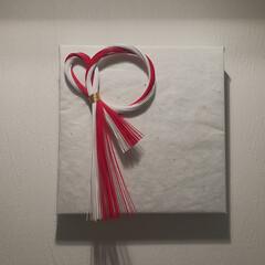 お正月飾り/お正月インテリア キャンパスアートをラッピングするだけで、…(2枚目)