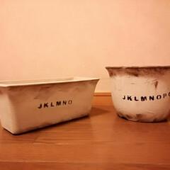 寄せ植え/リメプランター/リメ鉢/ハンドメイド リメ鉢とリメプランター✨植えるのが楽しみ…