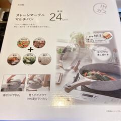 調理道具/キッチン/おすすめアイテム/フライパン/カインズ/雑貨 まだまだ暑い日が続いてますね💦 長女も学…(5枚目)
