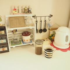 雑貨/ダイソー/セリア/カフェコーナー/DIY/手作り/... 私のお気に入りカフェコーナー♡ セリアの…