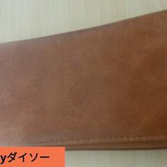 ダイソー ダイソーで長財布を買いました。