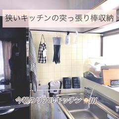 デッドスペース活用/デッドスペース収納/デッドスペース/狭いキッチン/limiaキッチン同好会/新生活/... キッチンのシンク横のデッドスペースを利用…