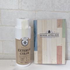 エクステリアカラー ホワイト  水性着色剤 ウッドアトリエ | 和信ペイント(Washi Paint)(ニス、ステイン)を使ったクチコミ「和信ペイント様の塗料、木の質感と色を楽し…」