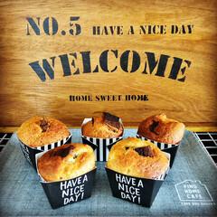 おうちカフェ/手作りおやつ/手作りお菓子/チョコ入りマフィン/焼き菓子/マフィン/... 混ぜて焼くだけの簡単お菓子をよく作ります…(1枚目)