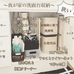 狭い洗面所/洗面台リメイク/洗面台/歯ブラシホルダー/歯ブラシ収納/洗面台下収納/... 我が家の〝せま~い〟洗面台の収納です☝️…