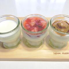 牛乳消費/デザート/ミルクプリン/手作りお菓子/おうちごはん ミルクプリンを作りました🥛 左から、プレ…