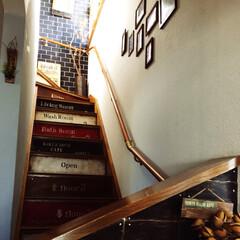 ビンテージ風/階段横板/階段リメイク/100均/ダイソー/住まい/... 階段横板をベニヤ板でリメイクしました❗️…
