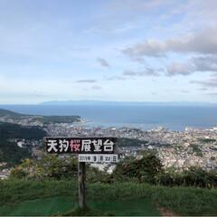 頼り/札幌/小樽天狗山/おでかけ/フォロー大歓迎 札幌に行ってる娘から、LINEで写真が。…