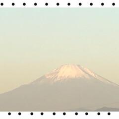 あ散歩/綺麗な富士山🗻/夕方の富士山🗻/今朝の富士山🗻 今朝6時45分頃の富士山🗻と 夕方5時2…(2枚目)