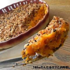 グルメ/レシピ/簡単/かぼちゃ/コロッケ/スコップコロッケ/... 成形しないで簡単に作れる、かぼちゃとベー…