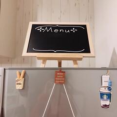ナチュラルインテリア/ナチュラル雑貨/ナチュラル/カフェ風インテリア/カフェ風キッチン/カフェ風雑貨/... キッチンに、メニューボードを作ってみまし…