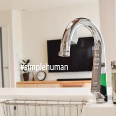 センサー水栓/シンク/アメリカ製/simplehuman/シンプルヒューマン/キッチン雑貨/... キッチン道具で1番のお気に入りは、このソ…