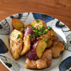 おうちごはん/さつまいも/鶏肉 旬のさつまいもと鶏肉を、照りよく甘辛味に…