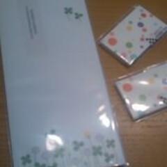 最近買った100均グッズ 封筒を買ってきました! 大きいものは、母…