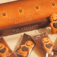 バレンタイン/チョコレート/クッキー/お菓子/おうち/カフェ/... ~ ココロ・オクル・ショコラ ~  チョ…