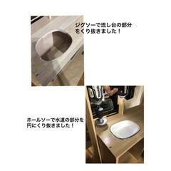 キャンドゥ/キッズキッチン/カラボ/カラーボックス/おままごとキッチン/DIY/... すのこ×カラーボックスで、おままごとキッ…(5枚目)