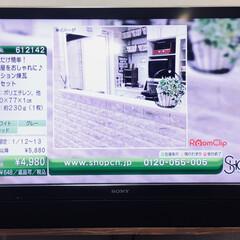 TVショッピング/グレーインテリア/クッションレンガ/YAMAZEN/山善ドリームクッションレンガ/DIY/... 本日TVショッピングで使用例で紹介頂きま…