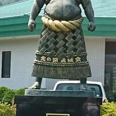相撲/洞爺湖/令和の一枚/LIMIAおでかけ部/おでかけ/旅行/... 北海道‼️今日も暑い💦💦💦 今日は来月の…