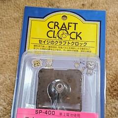 お家時間/木を大切に/時計DIY/シーグラス/ハンドメイド/手作り/... こちらは、以前廃材でDIYしました、時計…(6枚目)