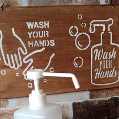 お家時間/手洗い、消毒/木工雑貨/サインボード/ハンドメイド/手作り/... おはよう御座います! またまた、大好きな…(3枚目)