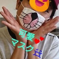 可愛💕/マスク キュート✨なマスク‼️ 知り合いのバーガ…