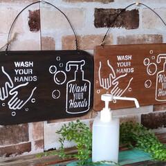 お家時間/手洗い、消毒/木工雑貨/サインボード/ハンドメイド/手作り/... おはよう御座います! またまた、大好きな…(2枚目)