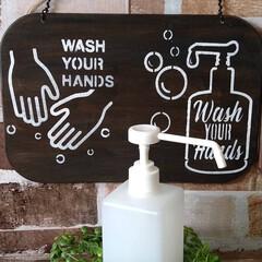 お家時間/手洗い、消毒/木工雑貨/サインボード/ハンドメイド/手作り/... おはよう御座います! またまた、大好きな…(1枚目)