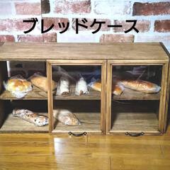 カフェ風キッチングッズ/木工雑貨/北海道/猫さん大好き/ブレッドケース/カフェ風インテリア/... ブレッドケース! まだ、未完成なんですが…(1枚目)