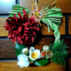 お正月飾り お正月飾り フェイクフラワーで作ってみま…